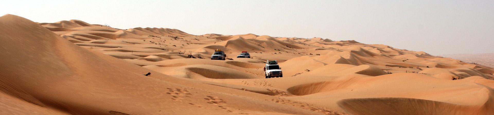 Oman Reisen & Rundreisen