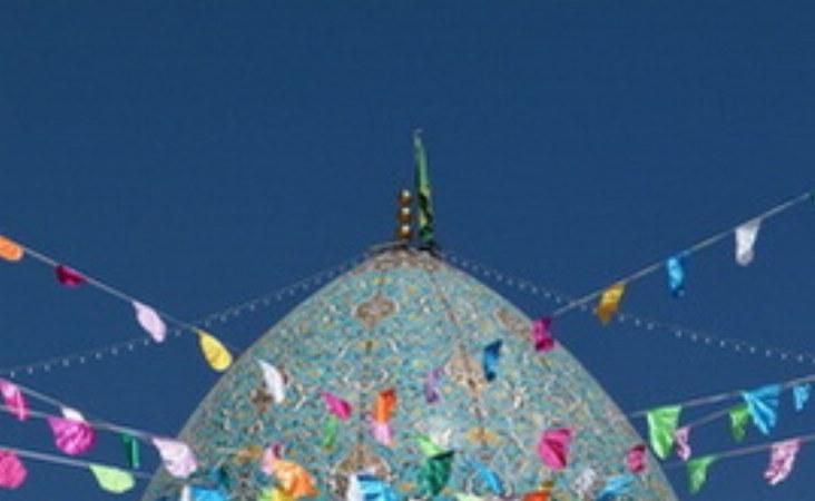 Festtag am Shah Cheragh Heiligtum