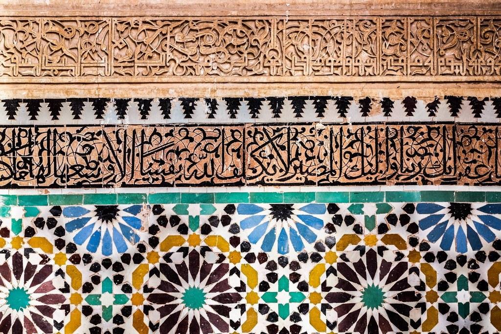 Überall in Marokko finden sich herrliche Kachelmosaike mit abschließenden Schriftbändern