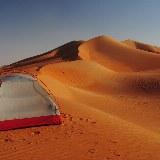 Den Blick auf eine unberührte Wüstenlandschaft haben Sie hier direkt beim Aufstehen