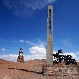 Die Grenze zwischen Kirgistan und Tadschikistan