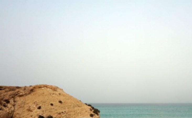 Oman Strand