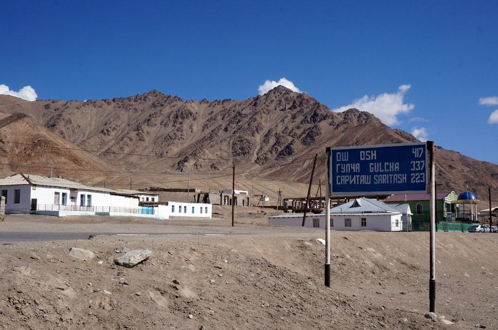 Unterwegs auf dem Pamir Highway