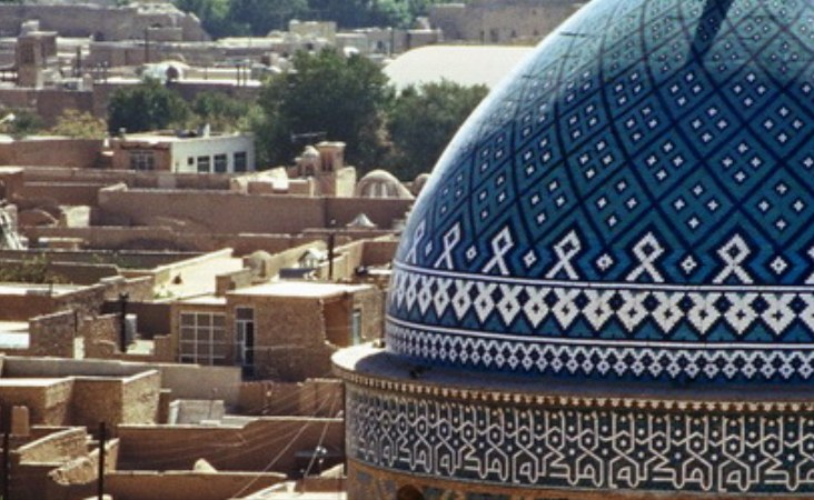 Blick über Yazd im Iran