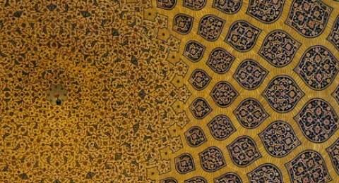 In der Lotfullah Moschee
