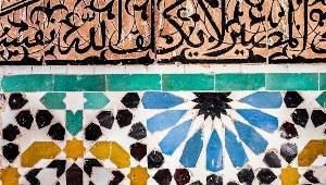 Marokko Reisen