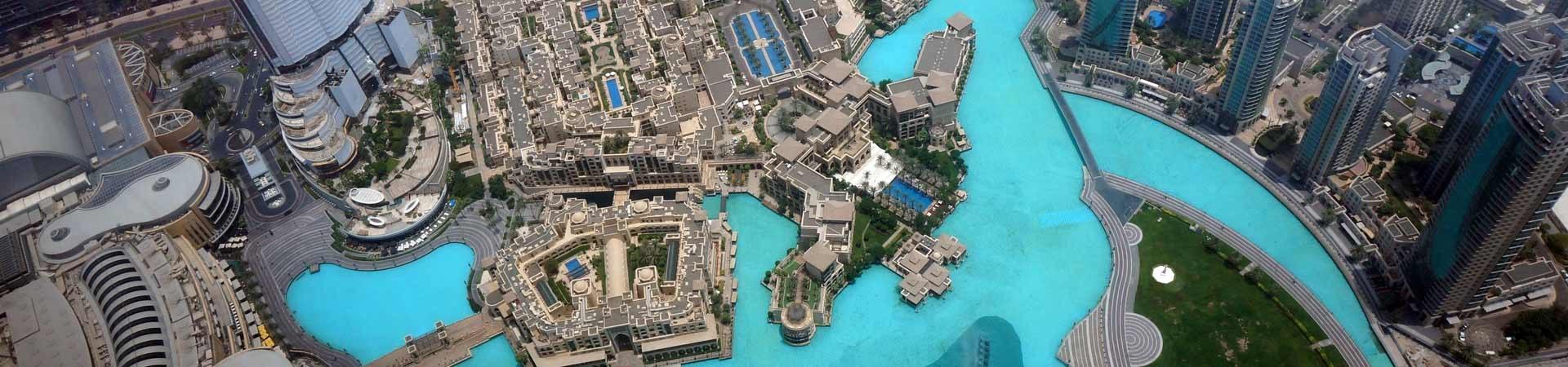 Vereinigte Arabische Emirate (VAE) Reisen